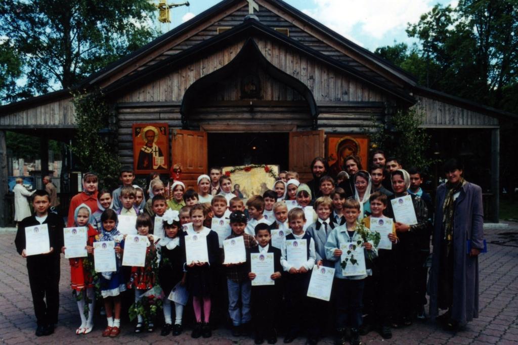 20-ти летний юбилей Воскресной школы. Воспоминания преподавателей